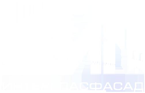 -ФИНАЛ-БЕЛЫЙ-1