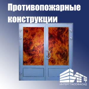 -двери-300x300