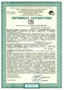 -и-БД-ГрюнХаусА-и-Б-класс-1-212x300