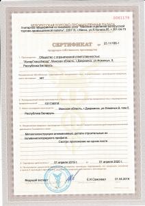 -на-собственное-производство-1-212x300