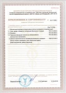 -на-собственное-производство-2-212x300